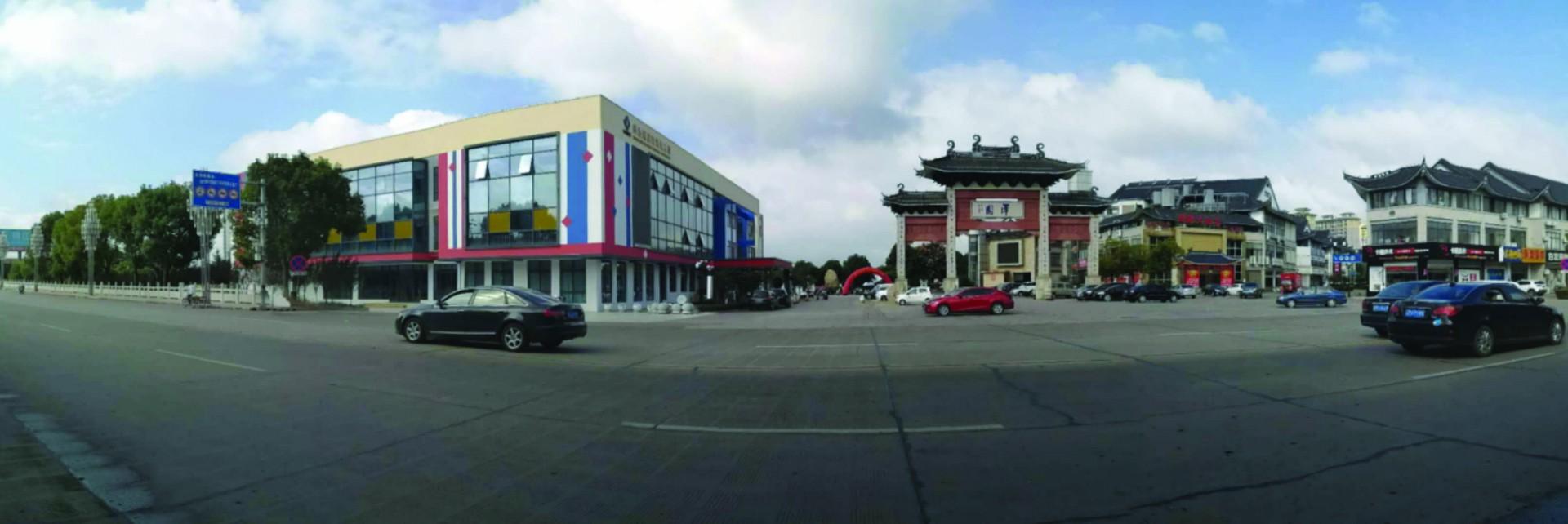 f2-戴南不锈钢交易城(周翔宇 摄) - 迷你看图王.jpg